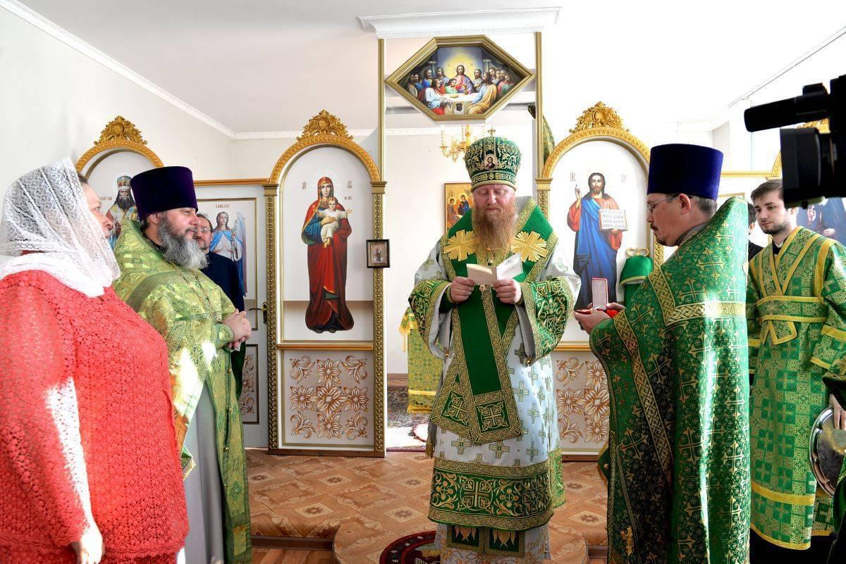 знакомства для православных в липецкой обл