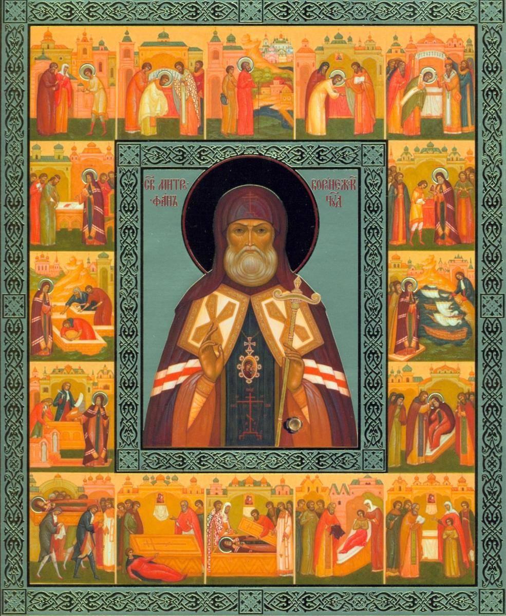 Картинки по запросу Святитель Митрофан (в схиме Макарий), епископ Воронежский
