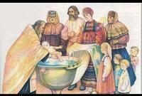 Передача «Слово пастыря». Протоиерей Олег Безруких о Таинстве Крещения (продолжение)