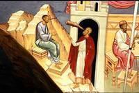 Слово пастыря: о грехе осуждения и добродетели покаяния