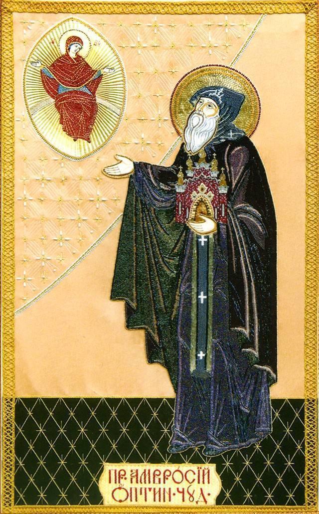 Преподобный Амвросий (Гренков) Оптинский, иеросхимонах (1891) | Липецкая  митрополия